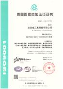 金三惠/领航数字音乐教育未来/公司荣誉